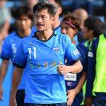 El delantero de 50 años que sigue jugando en Japón