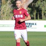 Mascherano debuta con el Hebei Fortune