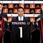 Dueño del AC Milán está siendo investigado en China por insolvencia