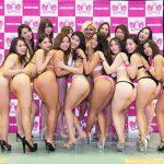 Concurso Miss Bumbum llega a Japón