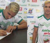 Gerson Rodas nuevo jugador del Platense