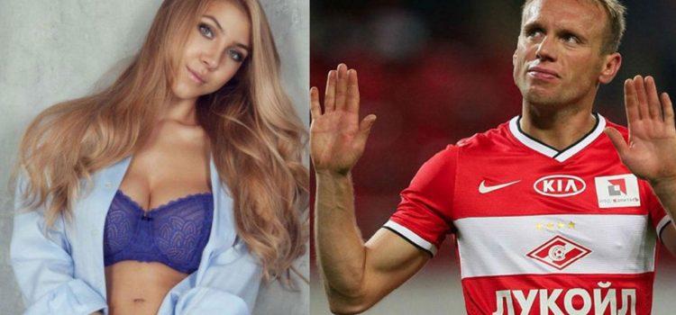 Esposa del capitán del Spartak de Moscú descubre infidelidad