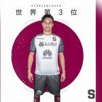 Saprissa tiene nuevo uniforme conmemorativo al equipo que fue al Mundial de Clubes