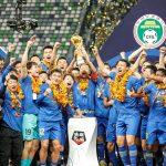 El Jiangsu FC, el vigente campeón chino, suspende sus operaciones por problemas económicos