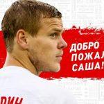 El delantero ruso Alexander Kokorin firma por el Spartak de Moscú